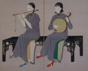 1934 – Harmony / 合奏