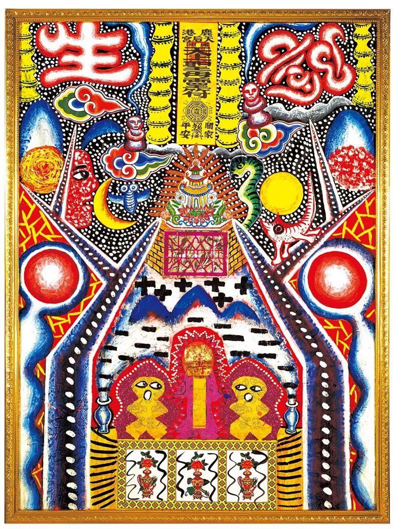 黃進河〈陰生〉1993 複合媒材 100×83 cm