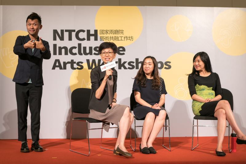 From left to right: Sign-language interpreter Hsiao Kuang-yu, NTCH executive Ann Liu,  Hong Kong's Cymie Yeung, and consultant Sandie Yi.