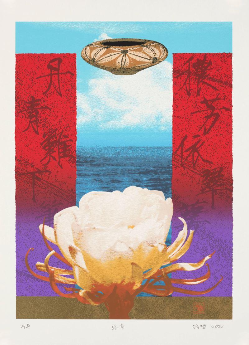 委托創作_劉洋哲〈昇.空〉54.5×39.5cm,AP,孔版版畫