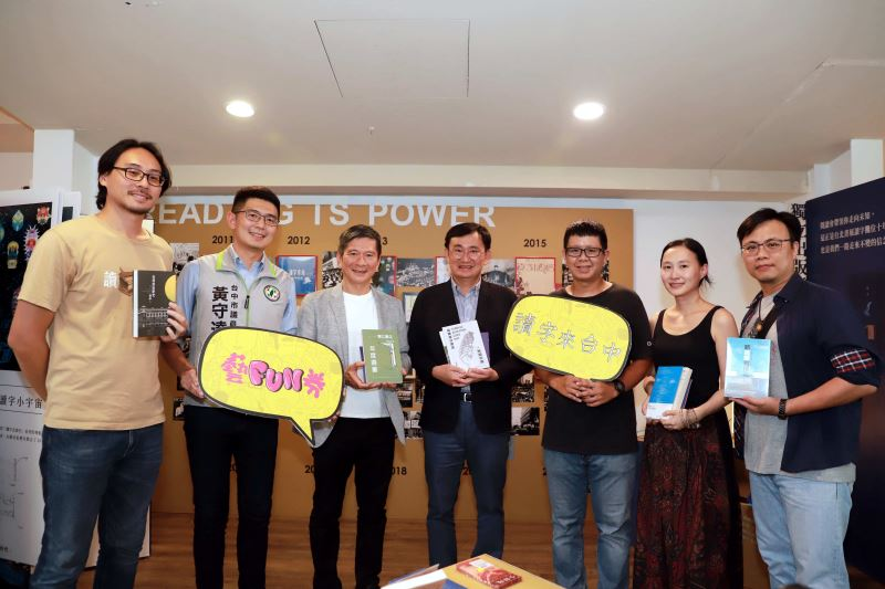 文化部長李永得(左3)、立法委員黃國書(左4)、新手書店負責人鄭宇庭(右3)及獨立書店協會、獨立出版聯盟代表合影
