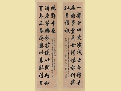 "Chungshan Award, Calligraphy Group-Chen Zhao-kun- ""Yu Yue The Couplet on the Stage of Liu-Yuan"" 189x45cmx2-2020"