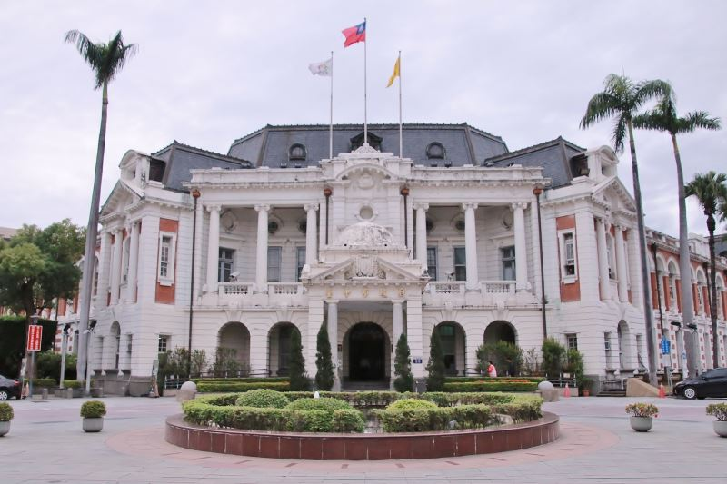 Taichung Prefectural Hall.