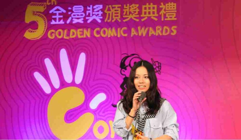 +ZEI+, 2014 recipient of the Best Young Female Comic Award.