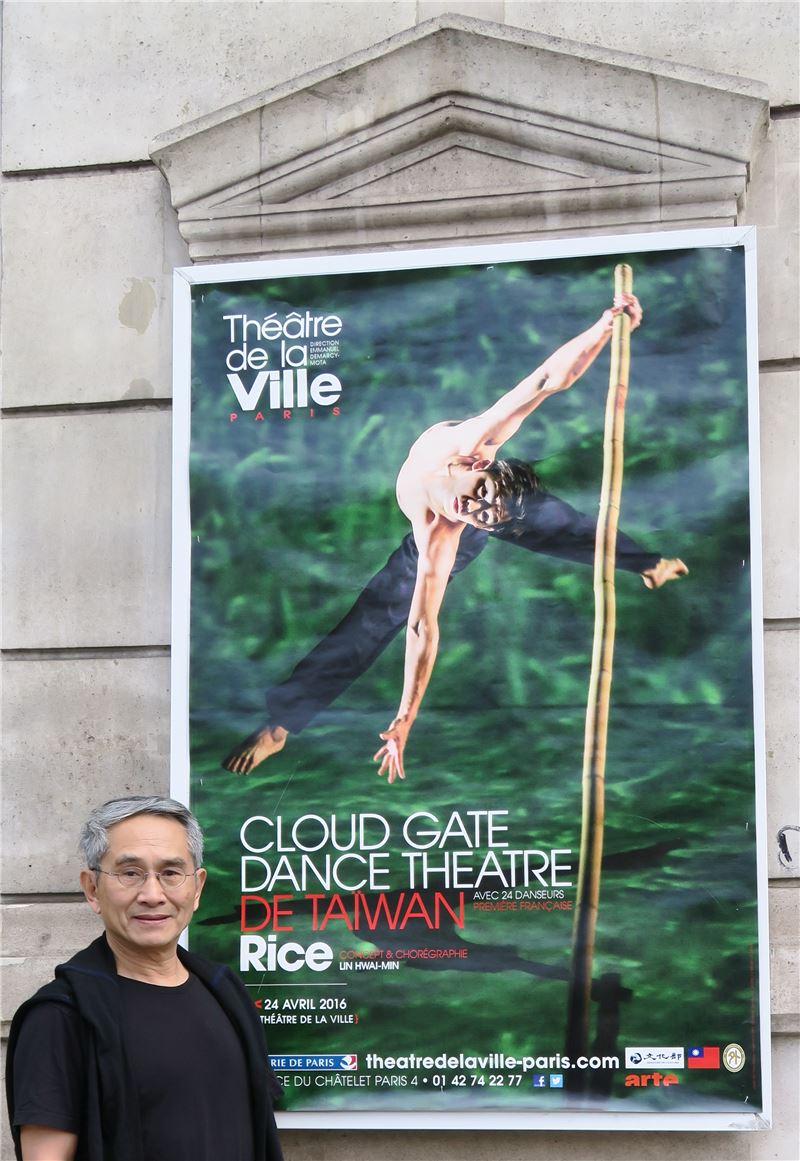 2016.04林懷民在巴黎市立劇院(THÉÂTRE DE LA VILLE)舞作「稻禾」 海報前