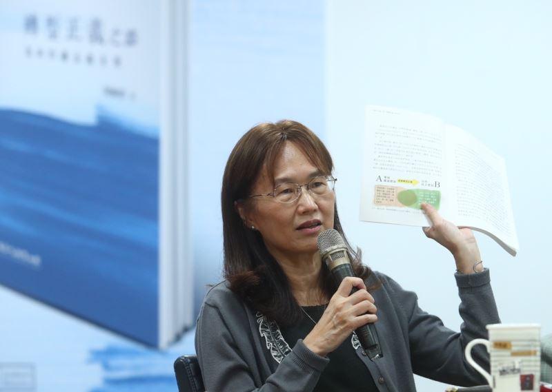 臺大歷史系教授周婉窈於對談現場