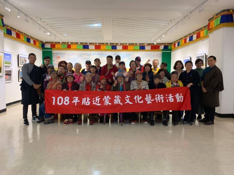 貼近蒙藏文化藝術活動集錦