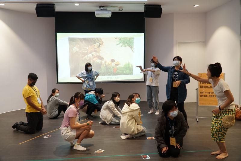 兒童美術教育領航中心新空間辦理互動導覽活動1