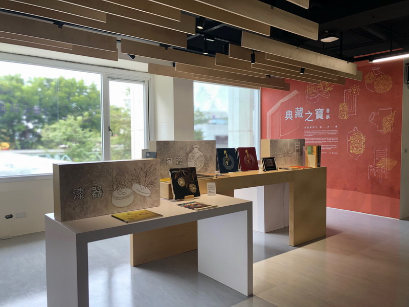 Book Exhibition on the 2nd floor