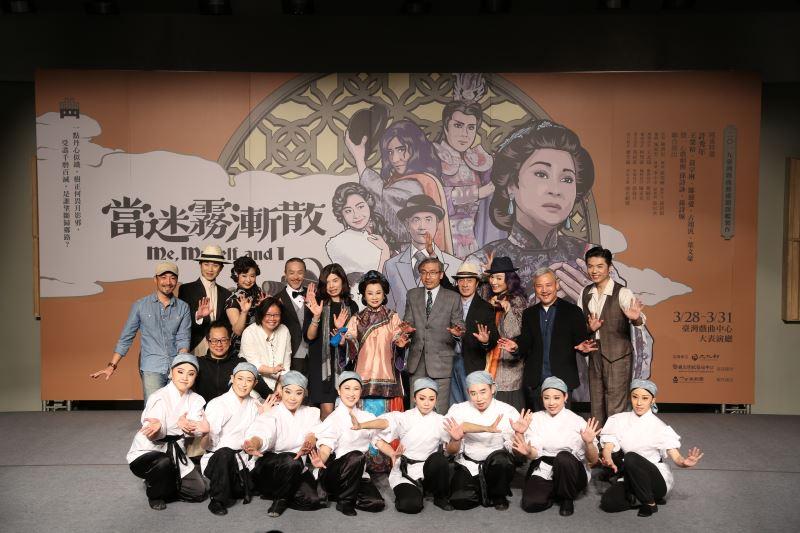 傳藝中心委託一心戲劇團製作旗艦節目《當迷霧漸散》,將於3月28日至3月31日,在臺灣戲曲中心大表演廳連演四場,揭開2019臺灣戲曲藝術節的輝煌序幕。照片由國立傳統藝術中心提供