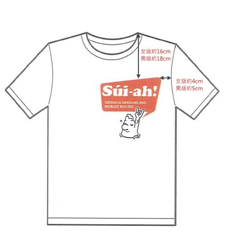 十項管見紅色圖款T-Shirt(分黑、白款) 蔡培火《CHA̍P-HĀNG KOÁN-KIÀN》(十項管見) ●售價:新臺幣NT790元