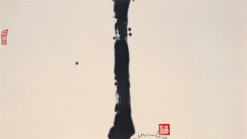 蕭勤〈禪-九〉1977 油彩、畫布 63×114 cm