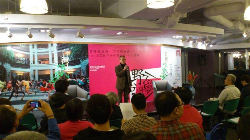 11月16日光華新聞文化中心講座毛俊輝先生主持