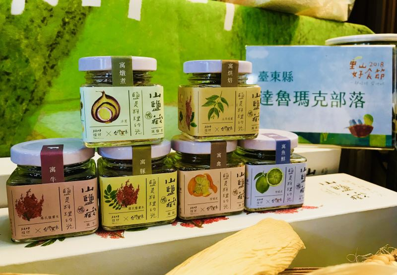 圖5_臺東達魯瑪克部落以羅氏鹽膚木產出適合不同食材的「山鹽藏」