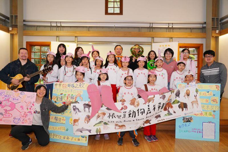 珍古德協會、臺博館及師大附小學生共同宣布2019動物嘉年華活動開跑