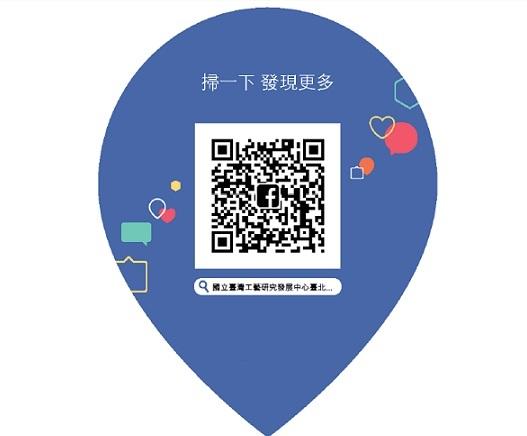 台北當代工藝設計分館FB