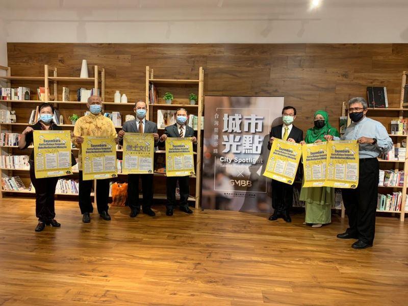 駐馬來西亞臺北經濟文化辦事處陳組長冠甫(右3)、2020 年吉隆坡世界圖書之都秘書處主席安努瓦(左4)、國家語文局副總監(政策)拿督帕迪拉(右2)、馬來西亞漢文化中心主席拿督吳恆燦(左3)、文化及藝術局局長馬士蘭(右1)合影