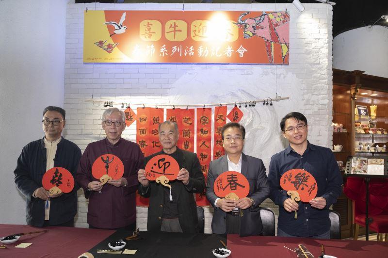 國美館梁永斐館長(中)與書法家(左起)蕭世)、李毂摩、林榮森及吳啟林合影