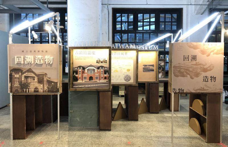 文博會臺博館攤位使用古蹟修復剩餘的舊木料,再利用為展示材料