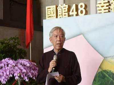 梁永斐館長在館慶48周年致詞祈福
