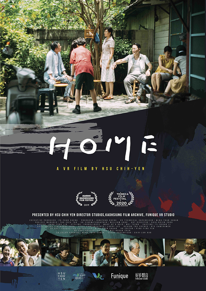 HOME is Director Hsu Chih-Yen's first VR film.
