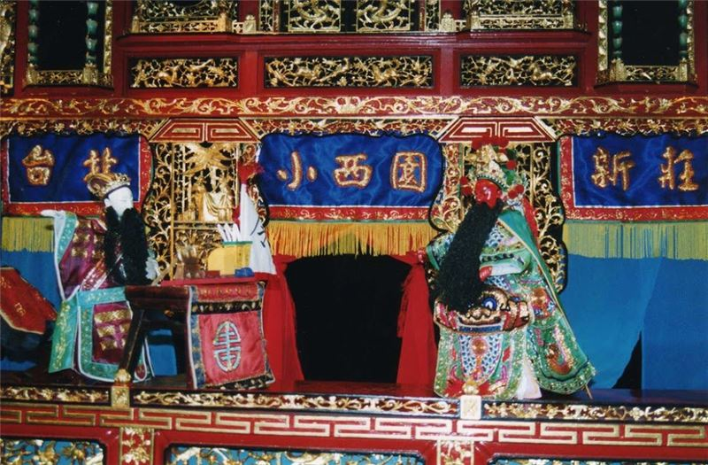 "A scene from "" The Romance of the Three Kingdoms: Beheading Hua Xiung and Fighting against Lu Bu""—Kung Ming and Guang Gong."