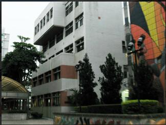 行政大樓外觀側面照