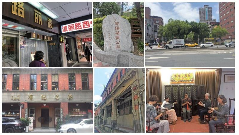 The Prosperity of Dadaocheng and Local Tea Culture