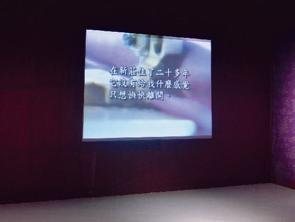 WU Ma-Li〈Anecdotes of Hsingchuang Women〉Detail