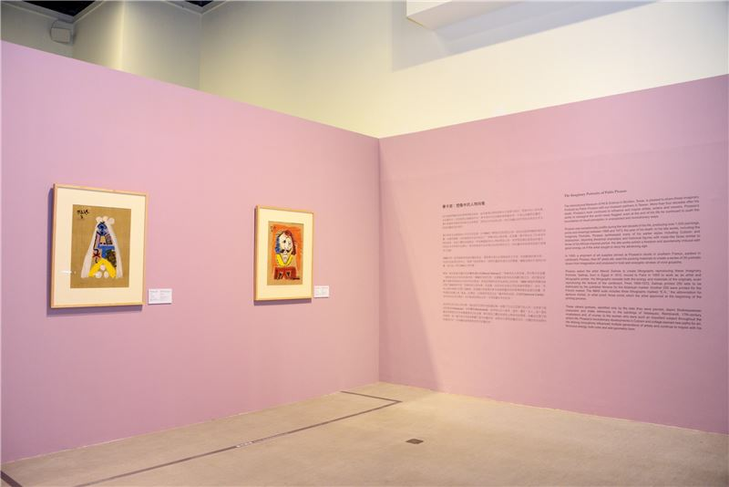 國美館「畢卡索:想像中的人物肖像」展場