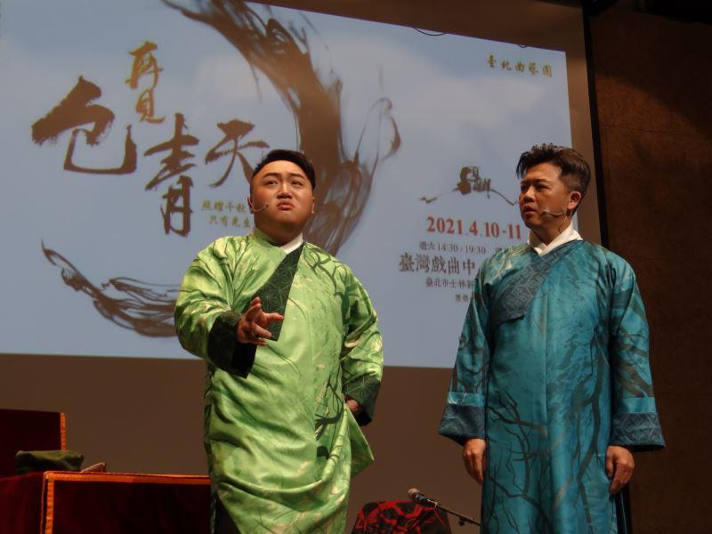 對口相聲〈包青天傳奇〉鍘美案片段(左起:吳思偉、黃逸豪) 2