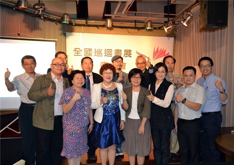 全國巡迴書展記者會上參與人員合影