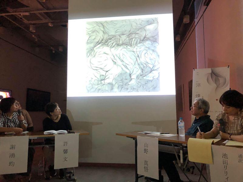 藝術家謝鴻均分享創作理念與過程