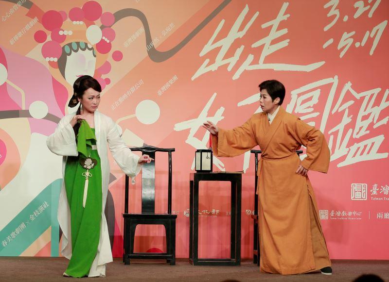 江之翠劇場帶來南管戲「上路」流派經典《朱文走鬼》-2