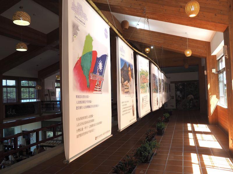 20200813圖說鹿窟事件特展開展#南港茶製廠-展場照片2