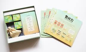 農民力:臺灣文學桌遊 ●售價:新臺幣NT1200元