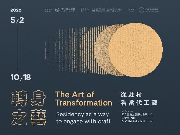 The Art of Transformation-Residency as a way to engage with craft