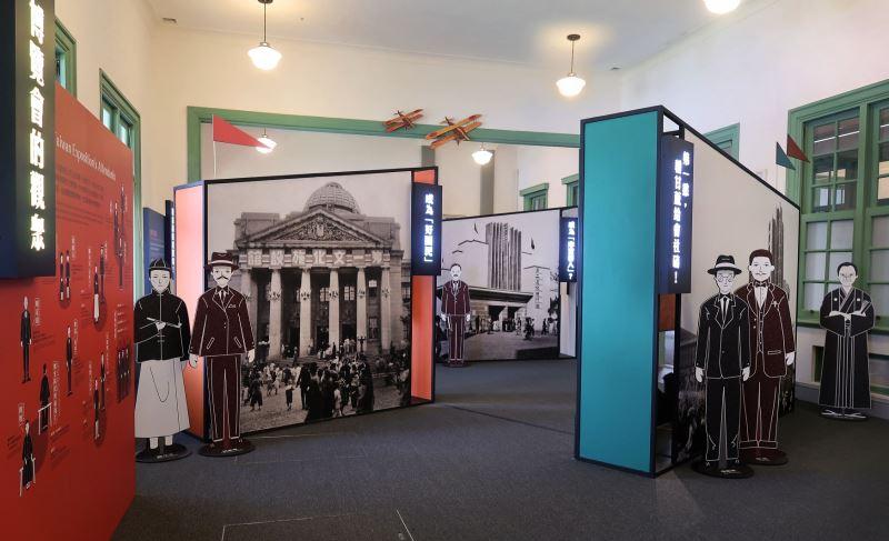 國立臺灣博物館鐵道部園區「異論『現代』:1935年臺灣博覽會特展」藉由觀眾的日記、小說、詩作、遊記、考察報告等,帶領民眾重返現場,探索當時的人們如何回應現代體制。