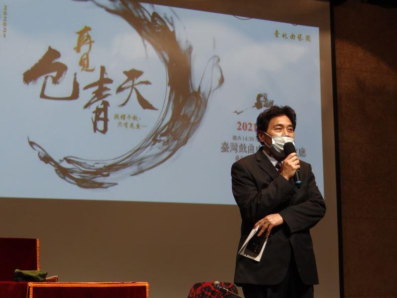 國立傳統藝術中心鄒求強副主任致詞2