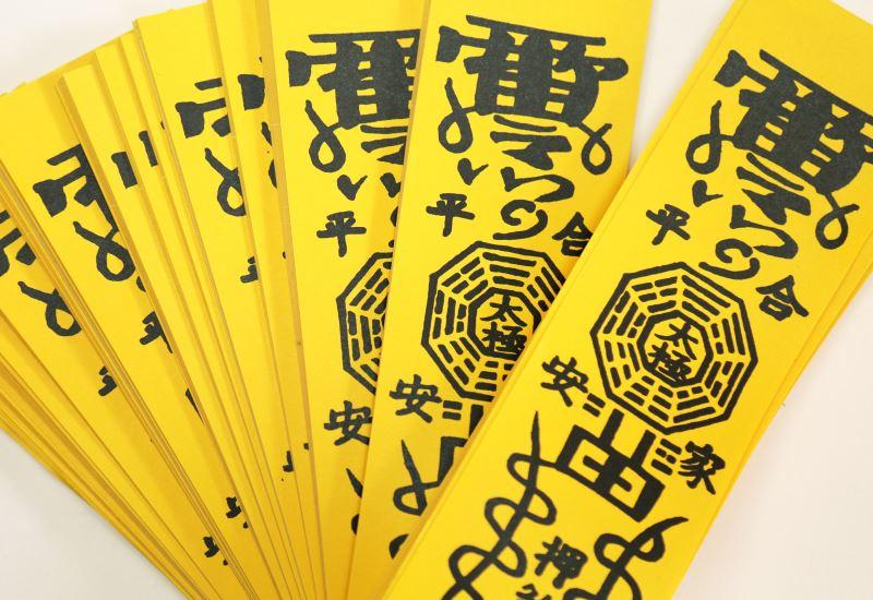 王泉盈紙莊所製的張天師八卦符。