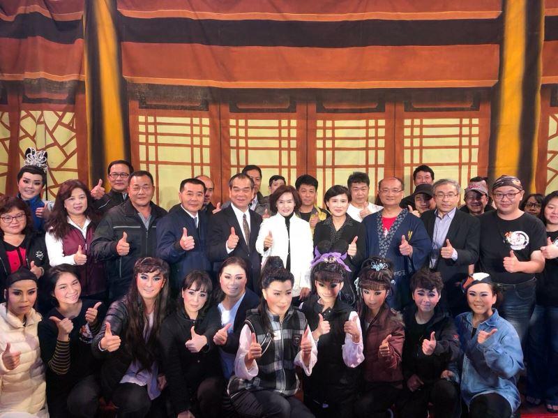 Lan-Yang Taiwanese Opera Company.