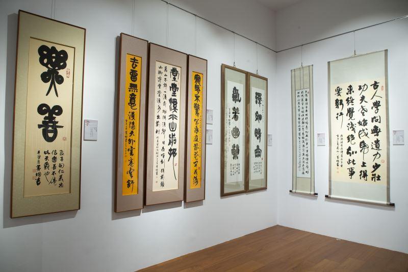 「蹽溪過嶺-黃國書書法創作展」展場一隅-2