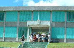 綠島紀念園區遊客服務中心