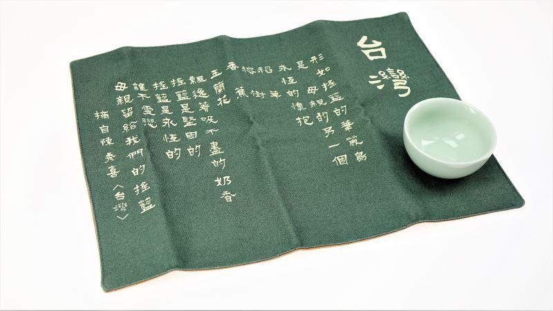 品詩 · 福爾摩沙 台灣女詩人陳秀喜〈台灣〉 ●售價:新臺幣NT950元
