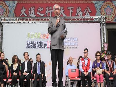 紀念國父誕辰154週年「多元共榮_E起愛」系列活動,梁永斐館長於啟動儀式致歡迎詞