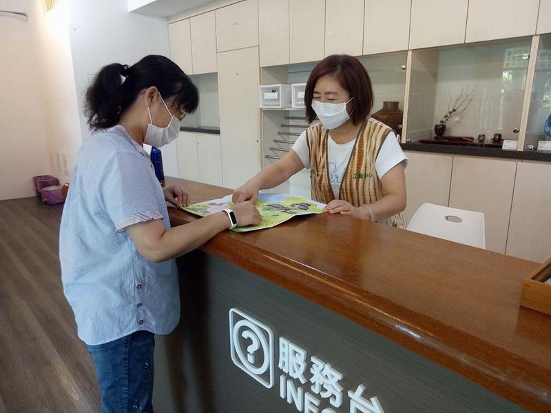 臺灣工藝文化園區生活工藝館一樓服務台