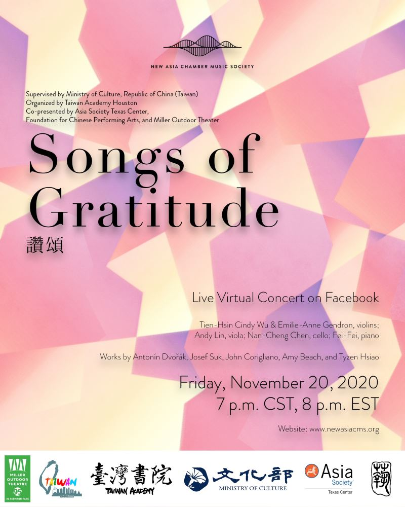 《讚頌》(Songs of Gratitude)感恩節音樂會海報
