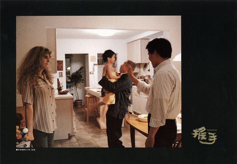 Las reflexiones que lleva a cabo el director Ang Lee sobre la
