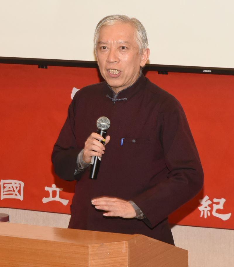 國父紀念館梁永斐館長於「陳亞蘭的忠孝節義」文化講座中致詞
