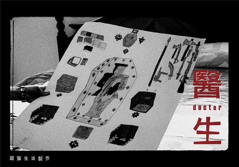 在鍾孟宏的臉孔特寫鏡頭下,溫醫師的身影,彷彿是一位懺罪者與殉道者。